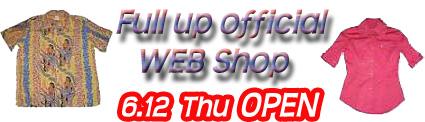 webshopbanner.jpg