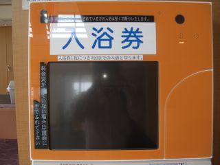CIMG0836_30.jpg