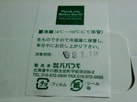 DSCF1054.jpg