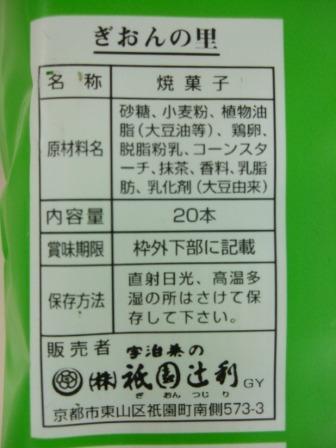 DSCF9227.jpg