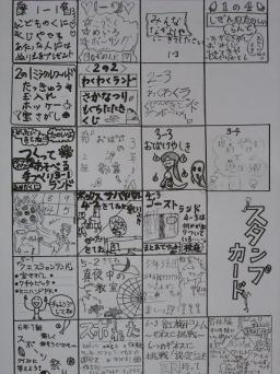 2008_1029ブログ0001
