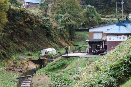 2008_1104湯沢~長野、紅葉ツー0011