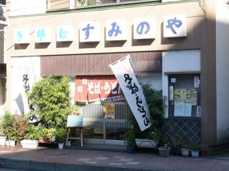 2008_1203箱根ツー0008