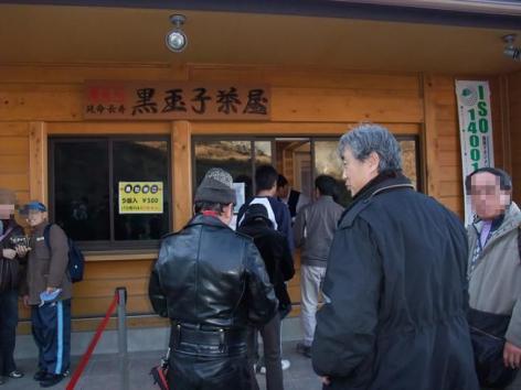 2008_1203箱根ツー0026