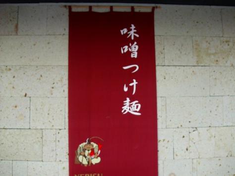 2008_1213けす0001