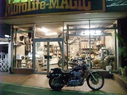 2009_010809、バイク成田山参0021