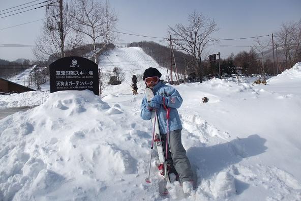 コピー ~ 2009_01172年草津スキー0001