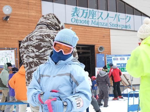 2009_0131万座スキー、090002