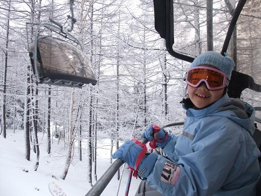 コピー ~ 2009_0131万座スキー、090009
