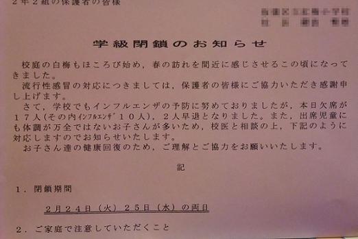 2009_0223ポケモンセンター0003