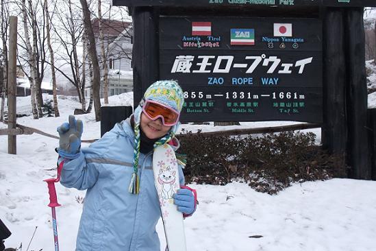 コピー ~ 2009_0307蔵王スキー2年0010
