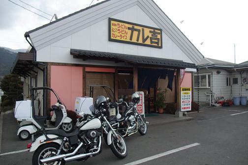 2009_0324甲州 たかっぺとツー0010