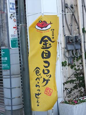 2009_0426下田水族館 3年生0018