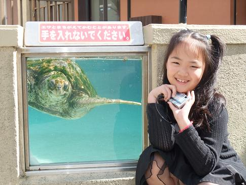 コピー ~ 2009_0426下田水族館 3年生0007