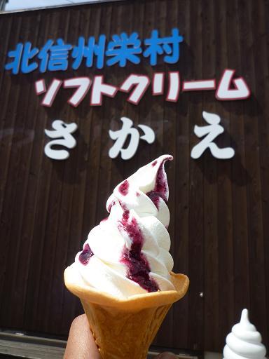 2011_0908戸田別館 0005