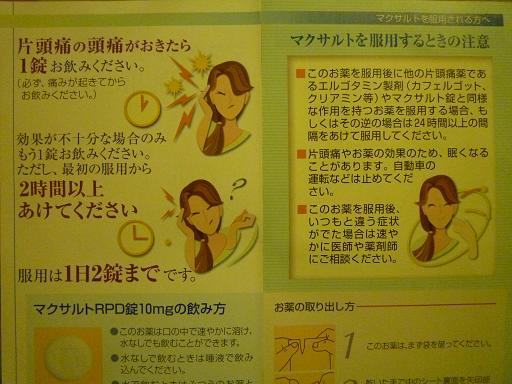 2011_0916戸田別館 0002