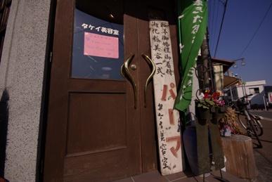 昭和商店街1