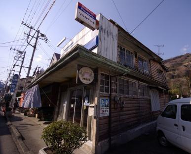 昭和商店街2