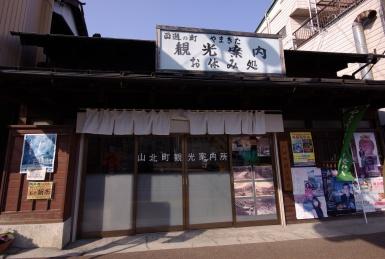 昭和商店街4