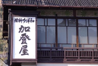 昭和商店街8