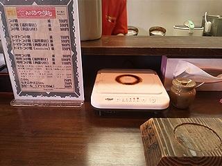つけ麺★幸運軒机