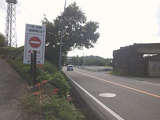 専用道入り口2