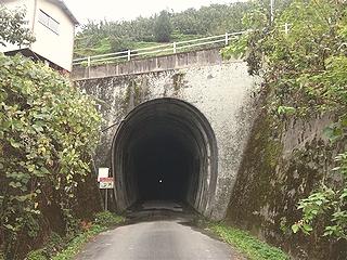 トンネル直前