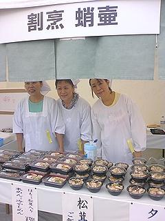 産業祭蛸壺