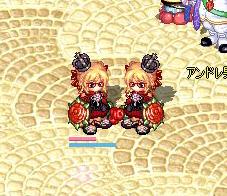 双子ちょこ