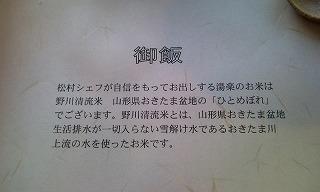 Photo0963.jpg