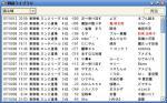 1012R2_1.jpg