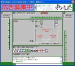 20060701suuanko.jpg