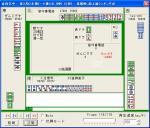 200701073baiman.jpg