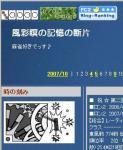 20071111_30000.jpg