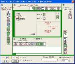 20080119.jpg