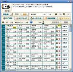 20080206_2.jpg