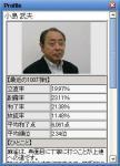 20080206_4.jpg
