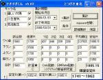 20080324_1.jpg