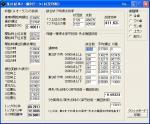 20080324_3.jpg