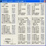 20080324_4.jpg
