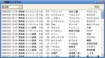 20080329_3.jpg