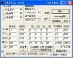 deki0218_1.jpg