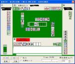 tetsu20070324.jpg