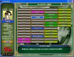 tetsu20070506_1.jpg