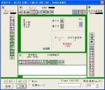 tetsu_20070429.jpg