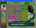 tetsuya20070328tokuzou.jpg