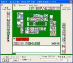 tonpu20070326.jpg