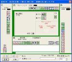 tonpu_0819.jpg