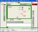 tonpu_20070414_2.jpg