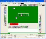 tonpu_20070414.jpg